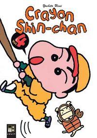 Crayon Shin-chan 4 - Klickt hier für die große Abbildung zur Rezension