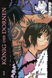 König der Dornen 1 (2in1) - Klickt hier für die große Abbildung zur Rezension