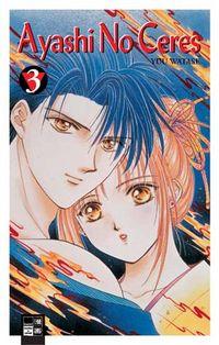 Ayashi no Ceres 3 - Klickt hier für die große Abbildung zur Rezension