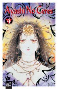 Ayashi no Ceres 4 - Klickt hier für die große Abbildung zur Rezension