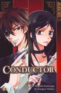Conductor 1 - Klickt hier für die große Abbildung zur Rezension