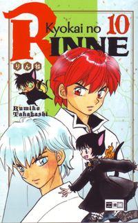 Kyokai no RINNE 10 - Klickt hier für die große Abbildung zur Rezension
