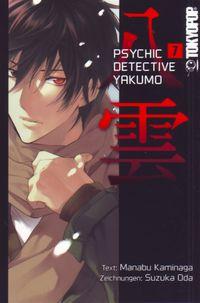 Psychic Detective Yakumo 7 - Klickt hier für die große Abbildung zur Rezension