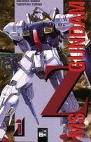 MS Z Gundam 1 - Klickt hier für die große Abbildung zur Rezension