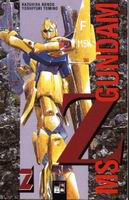 MS Z Gundam 2 - Klickt hier für die große Abbildung zur Rezension