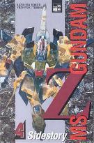 MS Z Gundam 4 - Klickt hier für die große Abbildung zur Rezension