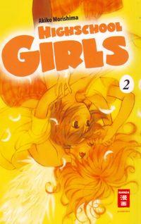 Highschool Girls 2 - Klickt hier für die große Abbildung zur Rezension