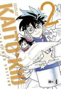 Kaito Kid Treasured Edition 2 - Klickt hier für die große Abbildung zur Rezension