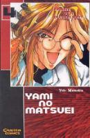 Yami no Matsuei 4 - Klickt hier für die große Abbildung zur Rezension