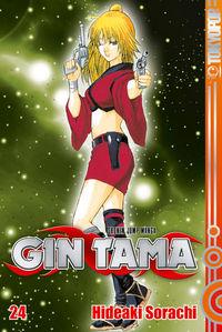 Gin Tama 24 - Klickt hier für die große Abbildung zur Rezension
