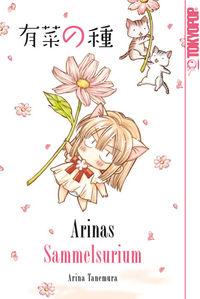 Arinas Sammelsurium - Klickt hier für die große Abbildung zur Rezension