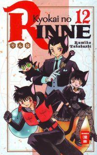 Kyokai no RINNE 12 - Klickt hier für die große Abbildung zur Rezension