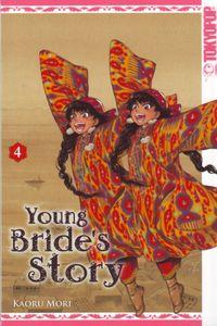 Young Bride's Story 4 - Klickt hier für die große Abbildung zur Rezension