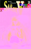 Sailor V 2 - Klickt hier für die große Abbildung zur Rezension