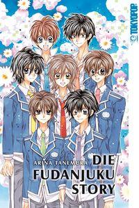 Die Fudanjuku Story - Klickt hier für die große Abbildung zur Rezension