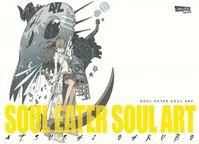 Soul Eater Soul Art - Klickt hier für die große Abbildung zur Rezension