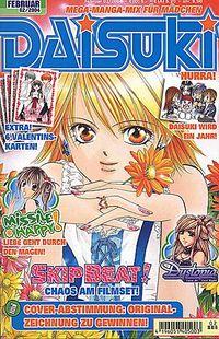 Daisuki 13 - Klickt hier für die große Abbildung zur Rezension