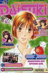 Daisuki 17 - Klickt hier für die große Abbildung zur Rezension