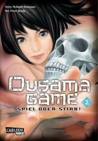 Ousama Game 2 - Klickt hier für die große Abbildung zur Rezension