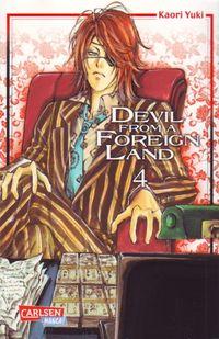 Devil from a Foreign Land 4 - Klickt hier für die große Abbildung zur Rezension