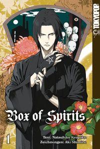 Box of Spirits 1 - Klickt hier für die große Abbildung zur Rezension