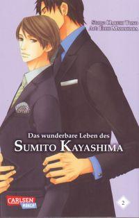 Das wunderbare Leben des Sumito Kayashima 2 - Klickt hier für die große Abbildung zur Rezension