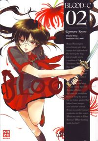 Blood-C 2 - Klickt hier für die große Abbildung zur Rezension