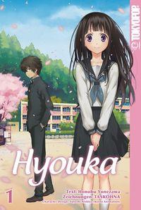 Hyouka 1 - Klickt hier für die große Abbildung zur Rezension