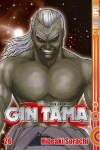 Gin Tama 26 - Klickt hier für die große Abbildung zur Rezension