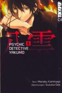 Psychic Detective Yakumo 9 - Klickt hier für die große Abbildung zur Rezension