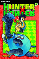 Hunter x Hunter 3 - Klickt hier für die große Abbildung zur Rezension