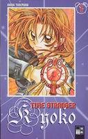Time Stranger Kyoko 1 - Klickt hier für die große Abbildung zur Rezension