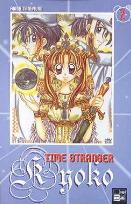 Time Stranger Kyoko 2 - Klickt hier für die große Abbildung zur Rezension