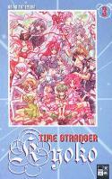 Time Stranger Kyoko 3 - Klickt hier für die große Abbildung zur Rezension