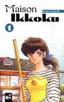 Maison Ikkoku 1 - Klickt hier für die große Abbildung zur Rezension
