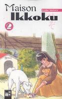 Maison Ikkoku 2 - Klickt hier für die große Abbildung zur Rezension