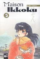 Maison Ikkoku 5 - Klickt hier für die große Abbildung zur Rezension