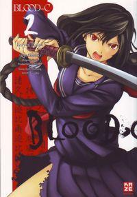 Blood-C Izayo Kitan 2 - Klickt hier für die große Abbildung zur Rezension