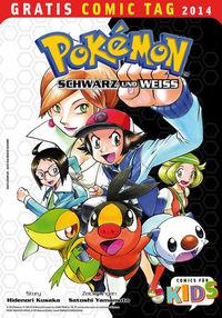 Pokémon 1: Schwarz und Weiß - Gratis Comic Tag 2014 - Klickt hier für die große Abbildung zur Rezension