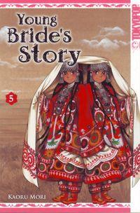 Young Bride's Story 5 - Klickt hier für die große Abbildung zur Rezension