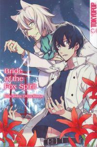 Bride of the Fox Spirit - Klickt hier für die große Abbildung zur Rezension