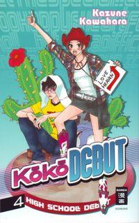 Koko DEBUT 4 - Klickt hier für die große Abbildung zur Rezension