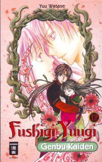 Fushigi Yuugi Genbu Kaiden 12 - Klickt hier für die große Abbildung zur Rezension