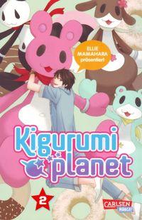 Kigurumi Planet 2 - Klickt hier für die große Abbildung zur Rezension