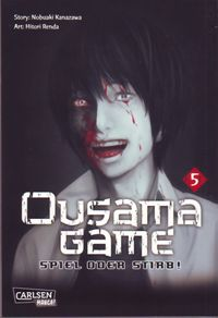 Ousama Game 5 - Klickt hier für die große Abbildung zur Rezension