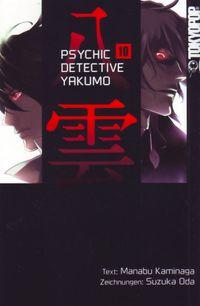 Psychic Detective Yakumo 10 - Klickt hier für die große Abbildung zur Rezension