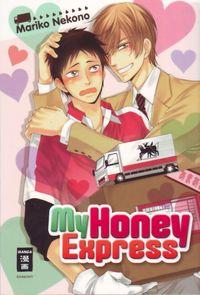 My Honey Express - Klickt hier für die große Abbildung zur Rezension