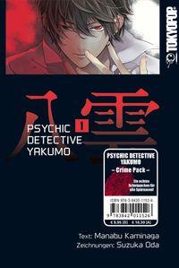 Psychic Detective Yakumo Crime Pack - Klickt hier für die große Abbildung zur Rezension