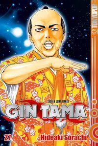 Gin Tama 27 - Klickt hier für die große Abbildung zur Rezension