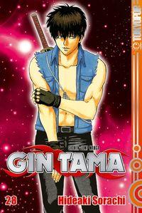 Gin Tama 28 - Klickt hier für die große Abbildung zur Rezension
